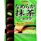 Japan Kabaya Green Tea Matcha Flavor maccha Chocolate