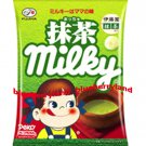 Japan Fujiya Green Tea Matcha Maccha Milk Candy sweet candies kids