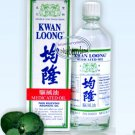 Kwan Loong Medicated Oil for Pain Relief & Travel Sickness 57ml