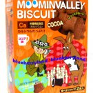 Japan Moominvalley Moomin Snufkin Cocoa Biscuits chocolate snack sweet kids