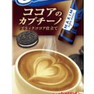 Japan Maxim Stick Menu Oreo Cocoa Cappuccino Instant Mix Home Coffee Café