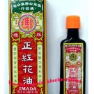 IMADA RED FLOWER OIL ARITHRITIS PAIN FAST RELIEF 25ML