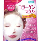 Japan Cosmetic Collagen Face Mask Sheet of 3 Pieces beauty Makeup Make-up