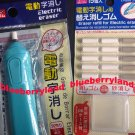 Japan BLUE Battery Operated Electric Eraser with 15 Refills