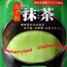 Japan 100% pure Matcha Green Tea dessert powder