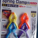 Japan 4 Pcs Mini Spring Clamp Set home use Hand Tool Pinch for model repair laundry