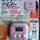 Japan imported Mini 100 Minutes Digital Kitchen Timer with Magnet Pink