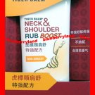TIGER BALM NECK & SHOULDER RUB BOOST 50G EXTRA STRENGTH SINGAPORE