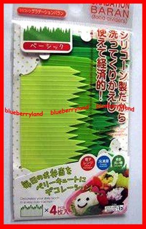 Silicone Food Divider Gradation BARAN BENTO Lunch Box Accessories / Grass 4 pcs set
