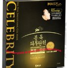 Korea CELEBRITY BEE-tox Smoothing Gel Facial MASK 3 pieces set New in Box