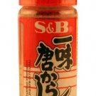 Japan S & B Chili Pepper Ichimi Togarashi 15g food paste sauce seasoning 2 Pcs Set