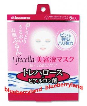 Japan Hisamitsu LIFECELLA Essence 5 Sheet Mask Trehalose 5 Pcs set ladies
