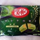 Japan Nestle Kit Kat Matcha GREEN TEA Chocolate sweet snack