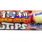 Nestle Frutips Lychee Pastilles Extra Soft Gummy Candy snack 70g