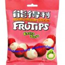 Nestle Frutips Lychee Pastilles Extra Soft Gummy Candy 100g snack
