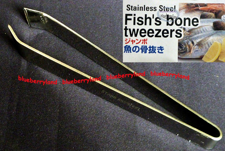 Japan 12cm fish bone tweezers pincers stainless steel for Fish bone tweezers