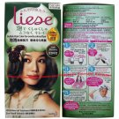 Japan Kao Liese Prettia Bubble Hair Color Dying Kit Ash Brown Color