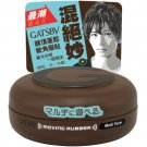 Japan Gatsby Moving Rubber Multi Form Hair Wax 80g Hair Styling care