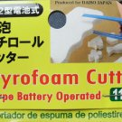 "Japan Styrofoam Cutter 4.3"" Blue Hot Wire Foam Knife with Spare Wire"