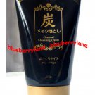 Japan Natural Charcoal Cleansing Cream Wipe Off Type Makeup remover 80g health Skin care beauty lady