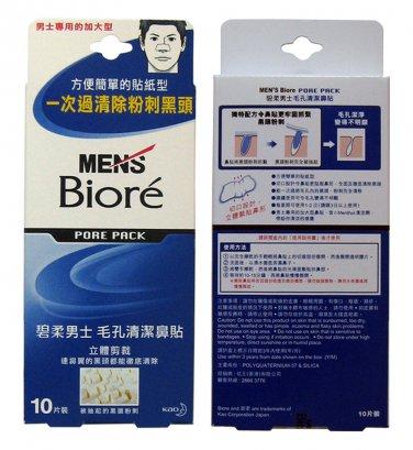 Biore Men Nose Pore Pack Cleansing Strip 10 Sheet Blackhead Refresh