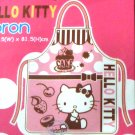 Sanrio HELLO KITTY Kitchen Apron 68.5 x 81.5cm kitchen  cooking baking