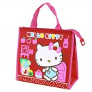 Sanrio Hello Kitty Cooler BAG School Lunchbox Food Container HANDBAG Picnic