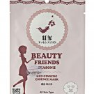 BEAUTY FRIENDS SEASON 2 Red Ginseng Essence Facial Mask Sheet  Korea