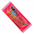 10 Pcs Japan Kabayaki-san Grilled Taste Taro snack