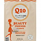 BEAUTY FRIENDS SEASON 2 Q10 Coenzyme Essence Facial Mask Sheet  Korea
