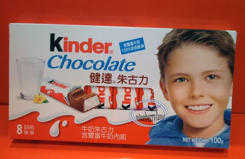 KINDER CHOCOLATE TREAT SIZE Milk Choco Bars 2 packs snack kids