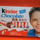 KINDER CHOCOLATE TREAT SIZE Milk Choco Bars 2 packs snack kids