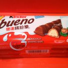 KINDER Bueno Chocolate Bars snack kids 3 Pcs Set