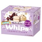 Japan Meiji Meltykiss Whips Raisin Chocolate choco ladies kid