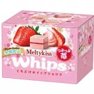 Japan Meiji Meltykiss Whips Strawberry Chocolate choco ladies kid