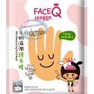 Face Q Milk Moisturizing HAND Mask Skin care beauty ladies 2 Pcs