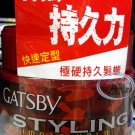 Japan Gatsby Styling Ultimate Hold Type Solid Hair Wax 100g