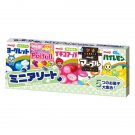 Japan Meiji Mini Assorted Candy Pack 63g party sweet ladies girl women