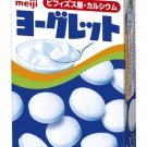 Japan Meiji Yogurt Candy Tablet Sweet tart  28g
