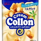 Glico Cream Flavor Collon Mini Waffle Biscuit Rolls snack sweets candy