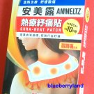 Japan  Kobayashi Ammeltz Cura-Heat Patch Neck Shoulder Muscular Pain Relief 2p set muscle health