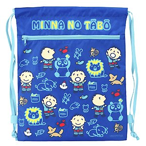 Sanrio Minna no Tabo Backpack BAG Beach Swim GYM Dance borsa boys Q4