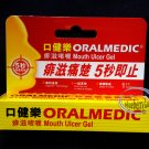 ORALMEDIC Mouth Ulcer Gel treatment ulcers pain relief Oral Care