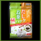 Loose Leaf Tea Filter Disposable Bag 44pcs set Herb ~ Japan Imported