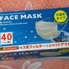 Japan Disposable Surgical Mask Face Masks With Earloop Healthcare 40 pieces
