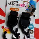Japan Baby Stroller Pram HOOK Pushchair Hooks Carrier set of 2 Black