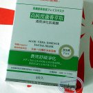 DR Morita Aloe Vera Essence Facial Mask 5 pcs MASKS ladies skin care