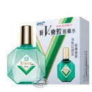 V. ROHTO Eyedrops eye drops New V Rohto Plus 13ml