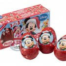 Zaini Disney Mickey Mouse Christmas Chocolate Surprise 3 Eggs With Toy Figure Inside
