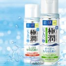 Japan Hada Labo Gokujyun Hydrating Lotion Light skin care ladies cosmetic